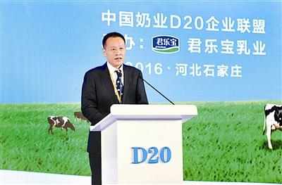 君乐宝总裁魏立华在D20峰会致辞或许正是八年前的伤口才成就了今天的健硕。