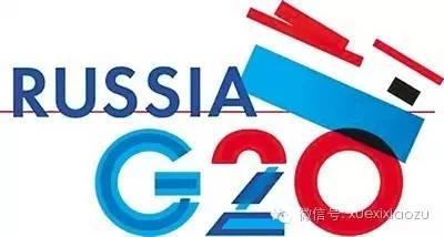 习近平有关杭州G20的最新讲话(8月31日)