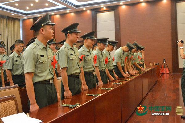 解放军及武警5.8万干部将转业 放宽4项条件