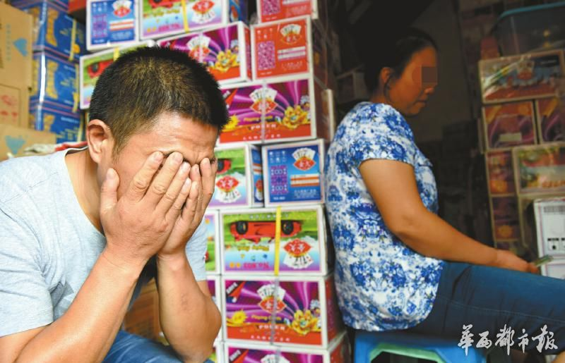 8月30日,陈中佳耦想起14年前的惨案非常哀痛。