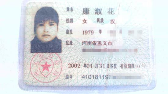 河南號碼大全集_生分證號碼大全 身份_河南洛陽18歲號大全