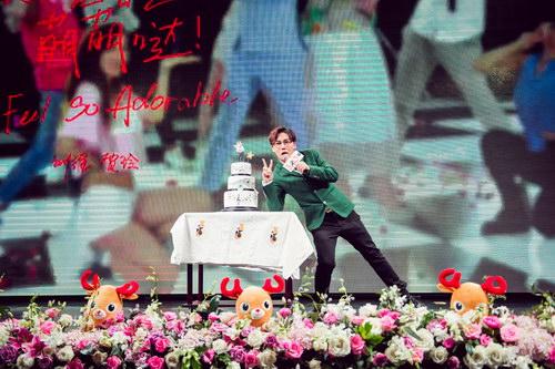 刘维 生日会