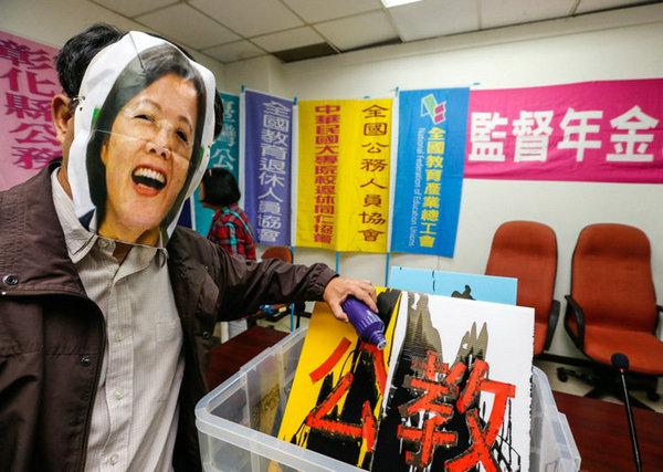 """台湾9月成""""怒吼月"""" 3群体拟轮番抗议蔡英文"""
