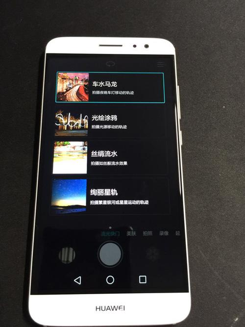 用户可以选择流光快门下的四种拍摄模式,系统还会贴心的给出拍摄提醒,帮助用户拍出满意的照片。