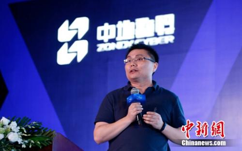 武汉中地数码科技有限公司董事长吴亮