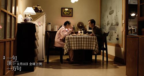 毛孩李倩共进晚餐