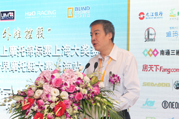 上海市体育局副局长兼上海市体育总会副主席孙为民