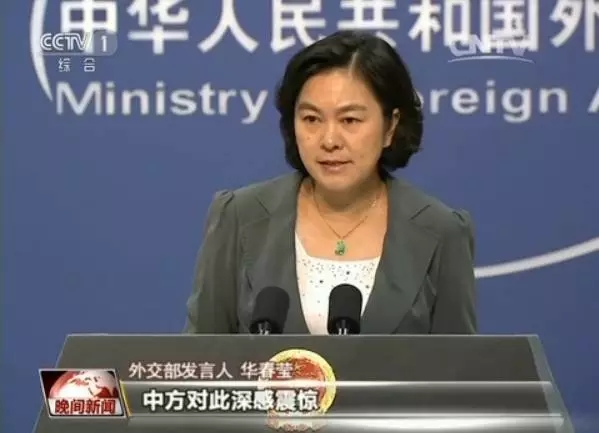 交际部讲话人华春莹8月30日示意,中方对发作在国家驻吉尔吉斯斯坦使馆的重大恐惧袭击事情予以激烈斥责。