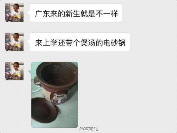 其实吧没啥毛病,毕竟广东人一向视煲汤为日常中的日常。