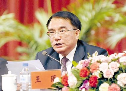 """上月5名省部级官员被公诉,下半年""""大老虎""""或扎堆移送检察"""