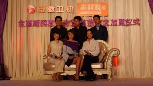 《太太万岁》解读婚姻 闫妮坦言不愿做家庭主妇