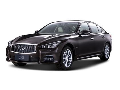 英菲尼迪Q50L现车在售享最高7.2万优惠