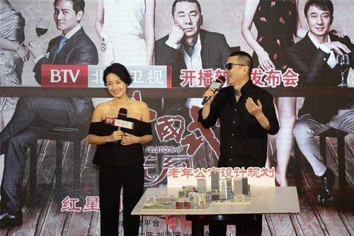 """陈建斌马伊P十年后再合作:""""互掐戏""""最得心应手"""
