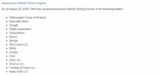 图片信息来自加州DMV官网
