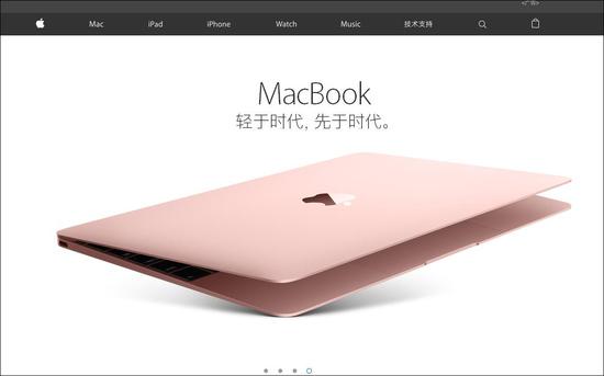 模仿苹果的品牌千千万,但是,万万没想到,有一天,一个卖辣条的居然也会模仿苹果风。