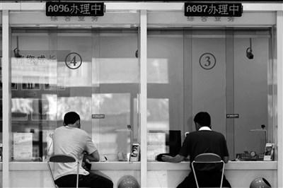"""银行业辉煌不再 上半年3.5万人""""逃离"""""""