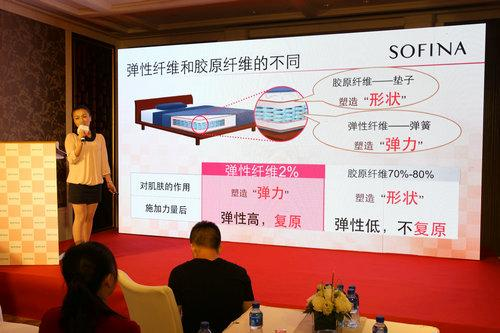 在老师的介绍中我们得知,SOFINA苏菲娜弹力精华美容液,经过研究升级,蕴含三重革新技术。