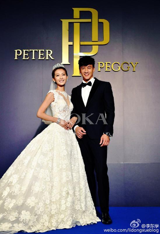 何润东与Peggy台北大婚