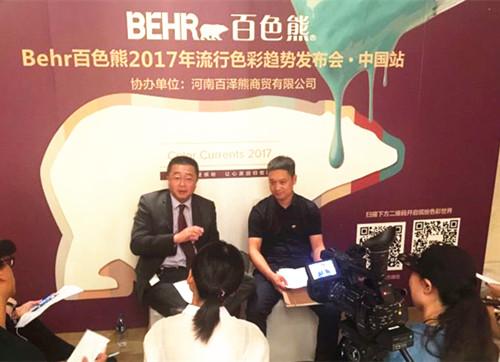BEHR百色熊大北曲销售经理綦清刚先生和郑州经销商张延波先生