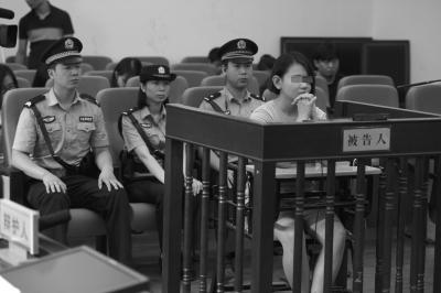 今天,云某出庭受审。京华时报记者 王晓飞 摄