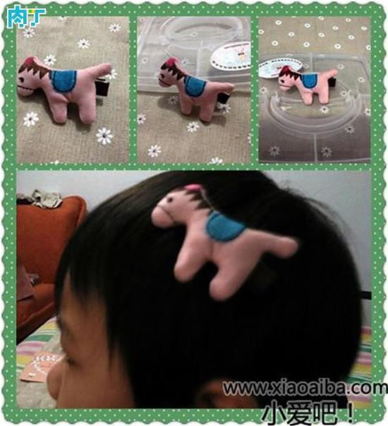 教你制作漂亮的儿童DIY小马头饰的详细步骤