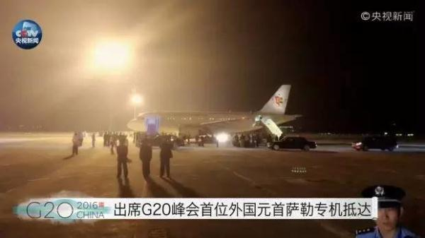 G20峰会倒计时 杭州已成总统专机最多的城市 (附机型)