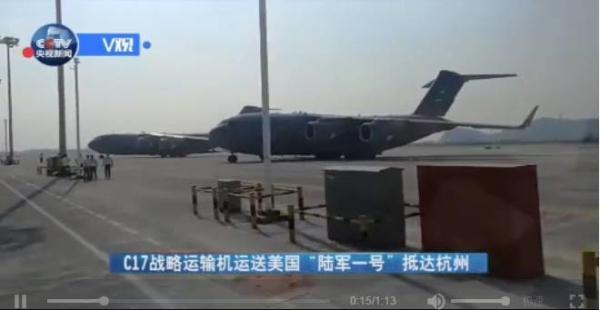 据悉,两架C17运输机装有海军陆战队一号Marine One总统专用直升机,还有陆军一号:代号Beast(野兽)的凯迪拉克防弹车。