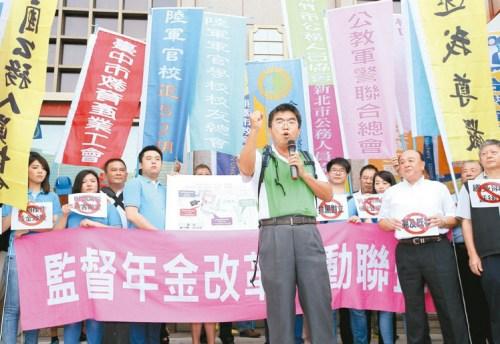 台湾监督年金改革行动联盟日前在台北车站举行记者会,表示台当局及部分团体的打压、抹黑、分化,都无法阻挡军公教劳警消9月3日上凯道的决心,呼吁当局不要造成世代对立,执政者应该倾听人民的声音。(台湾《联合报》)