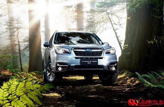 新款森林人曾于今年3月正式上市。相比旧款车型,新车在外观、内饰及配置上均有所升级。