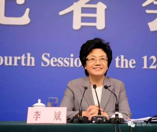 2007年7月,李斌在吉林省副省长任上调任国家计生委,先后任副主任、主任,并于2007年当选十七届中央委员;2011年12月,李斌去职计生委主任,调往安徽省任省委副书记、副省长、代省长;两个月后,李斌任安徽省省长。