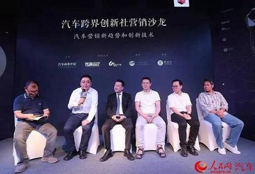 2017第三届金轩奖启动 开征中国汽车品牌创新奖案例