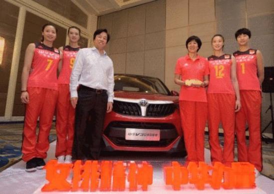 """2016年9月2日上午,中国北京迎来了一个激动人心的时刻,在百余家媒体共同见证下,一个具备""""女排精神""""的企业——华晨汽车,与中国国家女排达成长期战略合作关系,双方在北京嘉里中心正式签署官方合作伙伴战略协议,华晨汽车也成为唯一一个与中国国家女排合作的汽车企业。"""