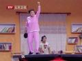 《跨界喜剧王片花》第一期 邓亚萍私宅曝光变霸气贤妻 老公庆结婚纪念遭斥