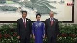 G20杭州峰会:习近平夫妇举行欢迎晚宴