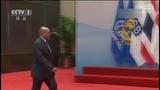 习近平在二十国集团领导人杭州峰会上的开幕辞(全文)