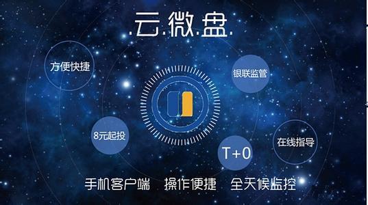 苏骏卓:何钰晗9月5日下周一金山云微盘工业银油走势分析