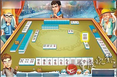 网友手机游戏打麻将 有人设赌局网上转账付赌