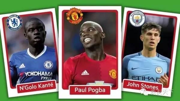 Ӣ��(English Premier League)������ֲ������ļ�������֮ǰ���е�ת��Ѽ�¼�����ֱʵ�֧��ֱ��������ת�ᴰ�ڹرղŽ���