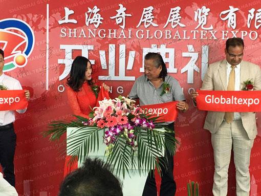 著名书画家吴国辉莅临上海奇展展览有限公司开业盛典