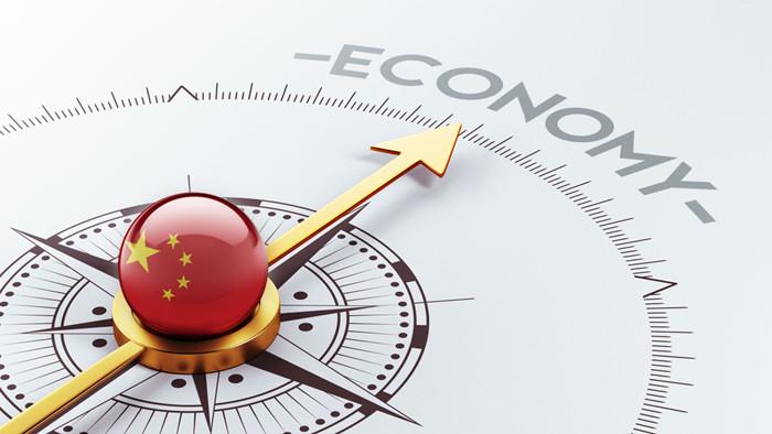 金融经济_...19年中国宏观经济金融展望