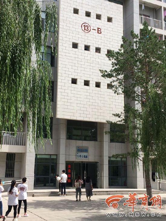 榆林学院女生楼住进3男研究生 有学生提出质疑