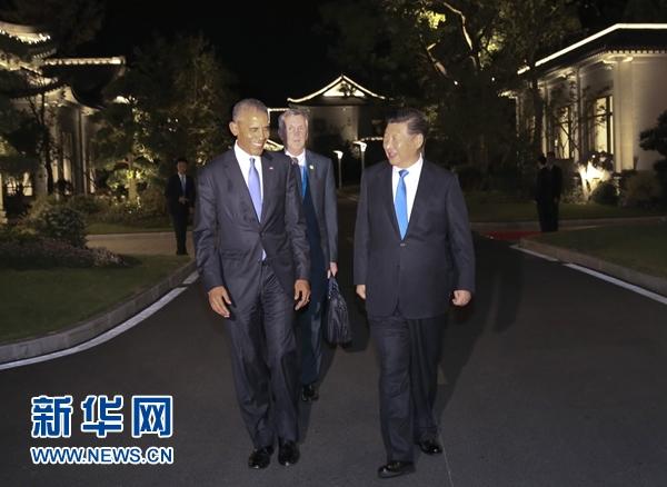 9月3日晚,习近平在杭州西湖国宾馆与奥巴马会面