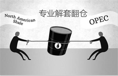 成沐龙:9.4原油沥青下周一操作建议行情分析多空单被套解套