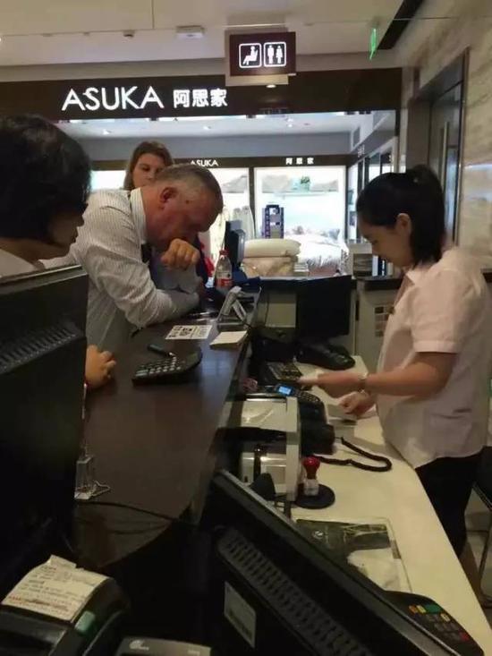 G20领导人夫妇在杭州买买买 俄罗斯团血拼30万
