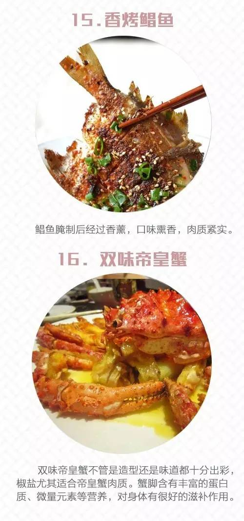"""新鲜出炉!G20峰会""""国宴""""吃些啥?最引人注目的竟是..."""