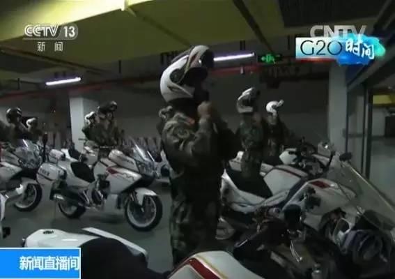 G20杭州峰会正式召开,迎接外国元首踏入会场、进入G20峰会时间的第一道礼仪就是摩托护卫。据了解,这也是国宾护卫队历史上规模最大、用兵最多的一次任务,还是他们第一次跨区执行任务。