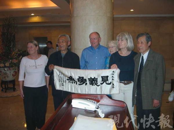 2006年,苏国宝在南京见到了辛德贝格的妹妹、弟弟和外甥女等支属。