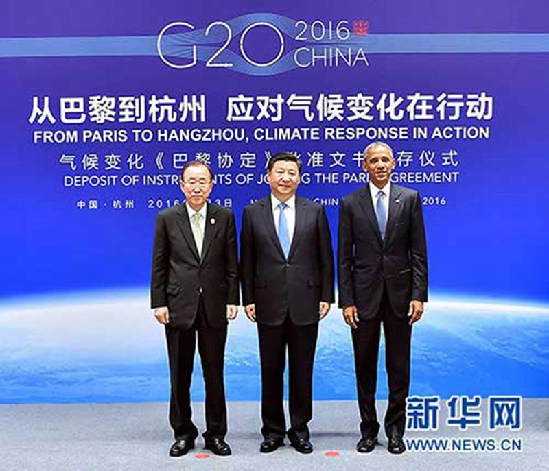 9月3日,国家主席习近平同美国总统奥巴马、联合国秘书长潘基文在杭州共同出席气候变化《巴黎协定》批准文书交存仪式。 新华社记者李涛摄