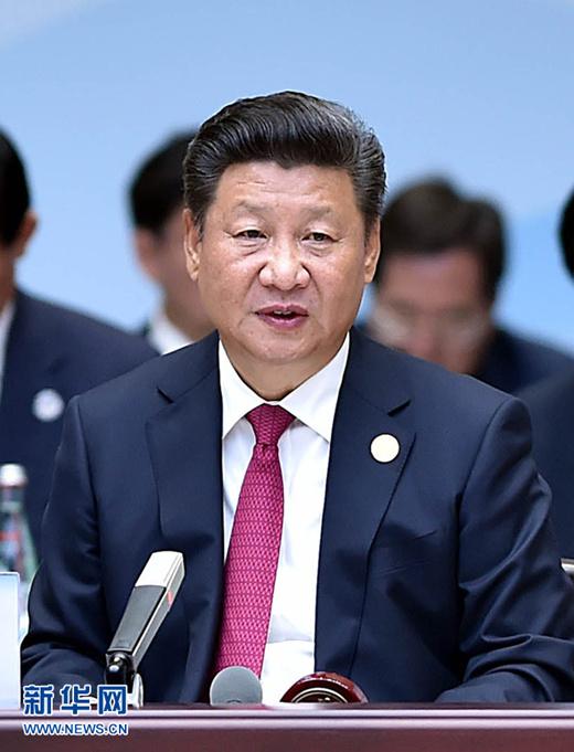 ...在新的历史起点二十国集团要推动建设创新开放联动包容的世界经济