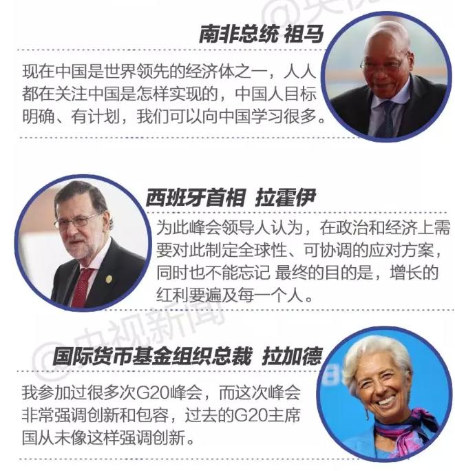 G20进入升级版 为何中国角色举足轻重?
